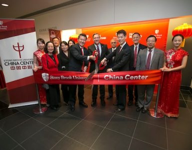 171109 china center ribbon cutting 001 approved