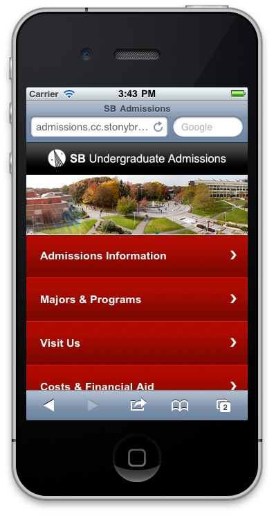 Admissions Mobile
