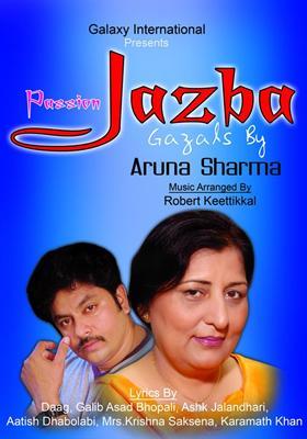 ArunaSharma