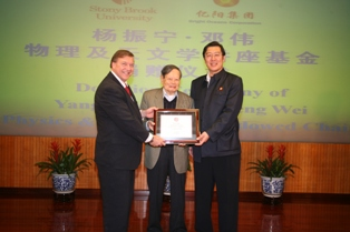 President Stanley, Dr.C.N.Yang and Dr. Deng Wei at May 17 donation ceremony at Bright Oceans Headquarters in Beijing.