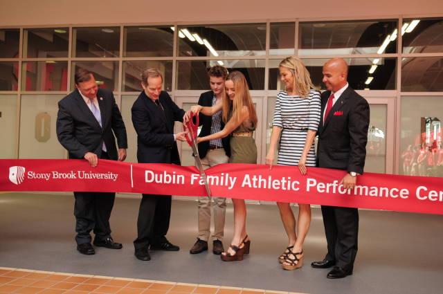 Dubin Center 1