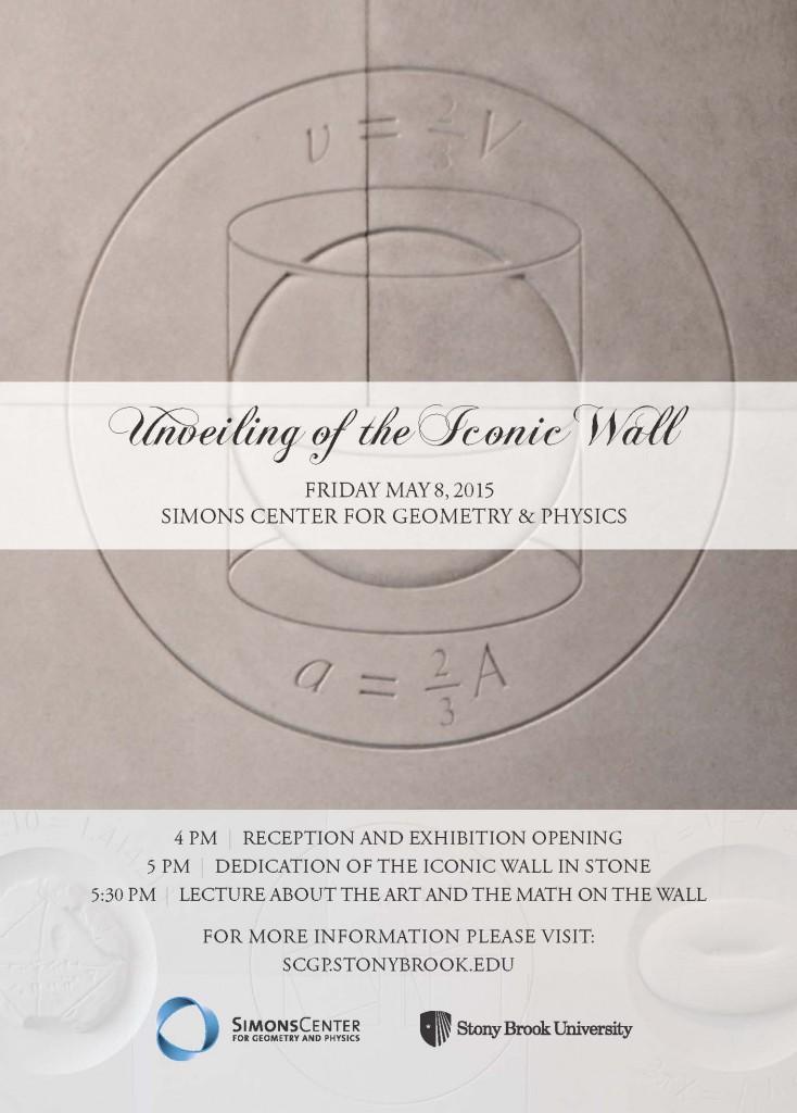 Iconic wall 1
