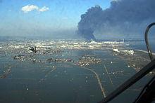 Japanearthquake 1