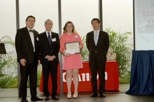 Japan center essay contest sbu group