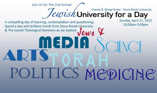 Jewish university apr 211