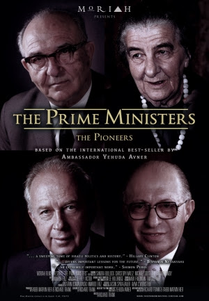 Prime ministers mar 31 1