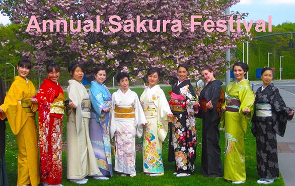Sakura matsuri photo