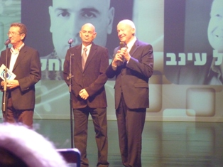 Shmuel einav landau prize ceremony