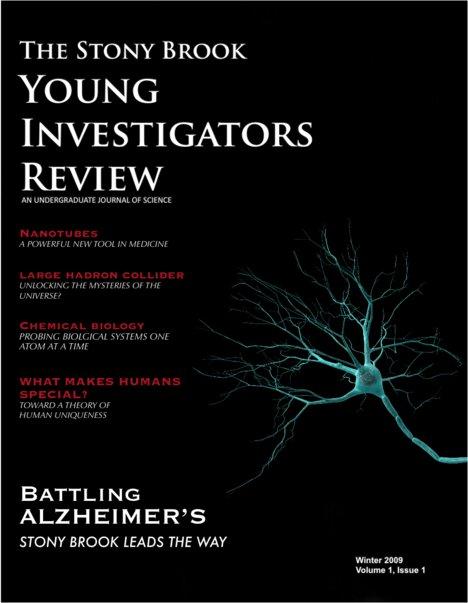 YIR cover