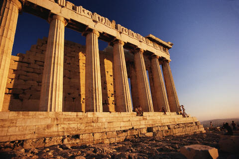 Athens greece 1