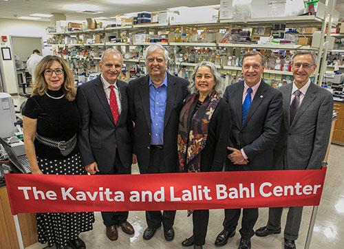 Bahl Center