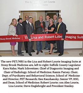 Lourie imaging suite