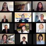 Japan center essay 2020
