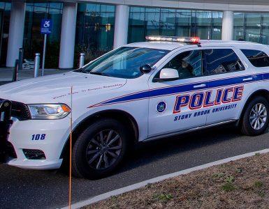 Sbu police car