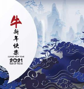 Lunar new year ox 2021