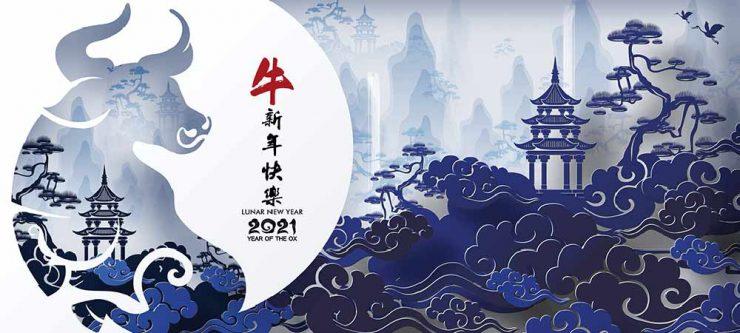 Lunar new year ox 2021