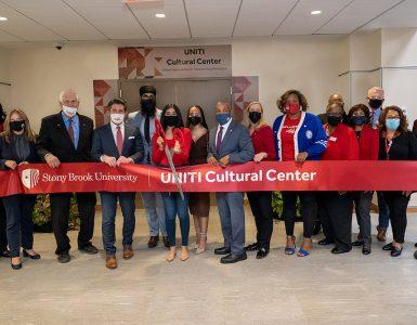 Uniti center ribbon 2021